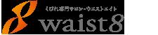 スマートポスチャル(株式会社国際姿勢改善社)